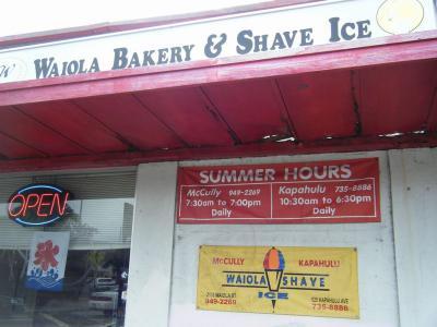 waiola shaveice