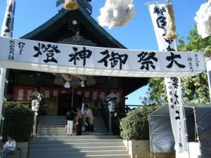 izumo taisha festival