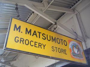 Matsumoto 11022008