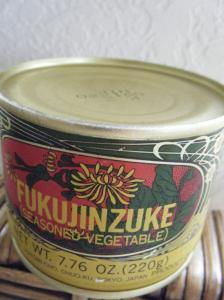 fukujinzuke1.jpg