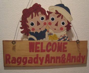アン&アンディ