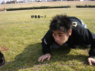 20080311_河川敷6