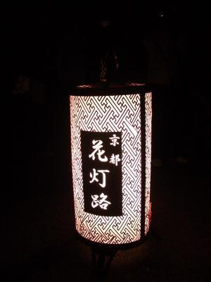 20080315_京都1