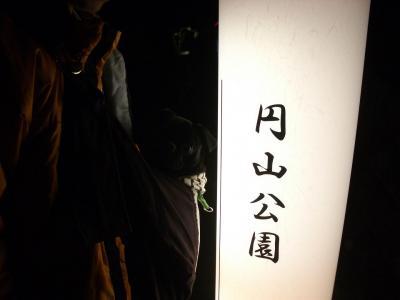 20080315_京都7