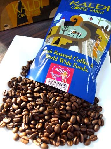 カルディ コーヒーファーム コーヒー豆