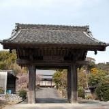 正明寺 山門