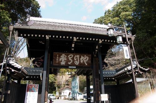 方広寺 黒門