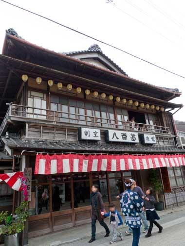 三熊野神社大祭 04
