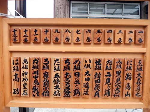 三熊野神社大祭 01