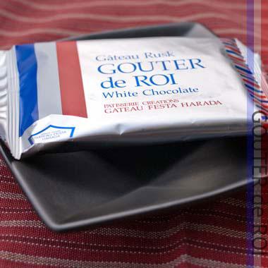 グーデ・デ・ロワ ホワイトチョコレート