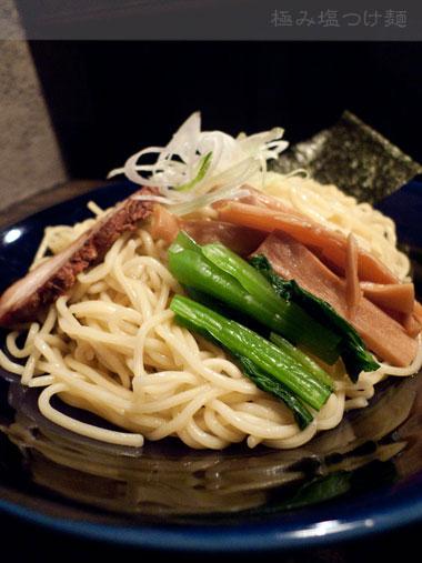 らーめん矢吹 極め塩つけ麺の麺