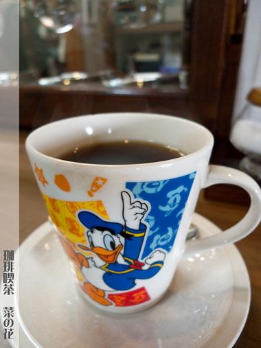珈琲喫茶 菜の花 コーヒー