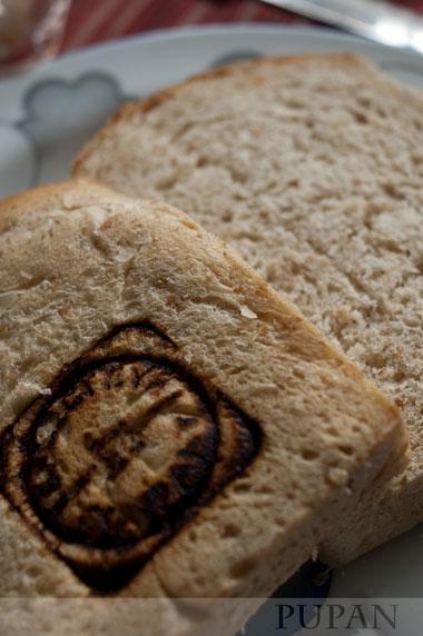 PUPAN ディンケル食パン