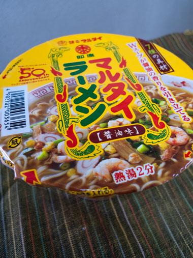 マルタイカップ麺
