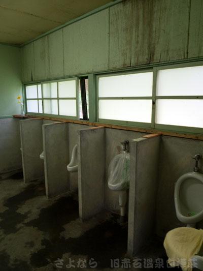 旧赤石温泉白樺荘トイレ