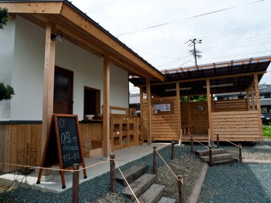 しあわせ野菜畑 bio cafe