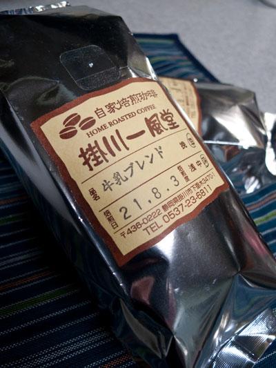 掛川一風堂 コーヒーブレンド