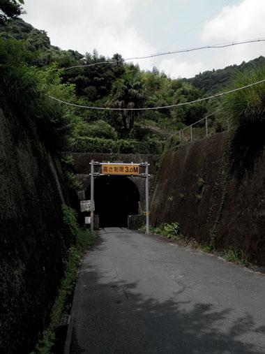 谷津隊道01