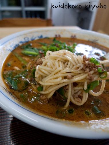 くいどころ 龍芳 担々麺の麺