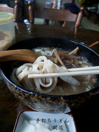 開花 うどん麺