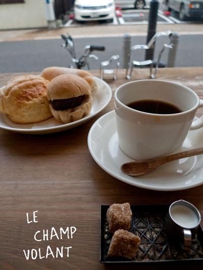 LCV コーヒー