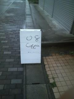 08coffe.jpg