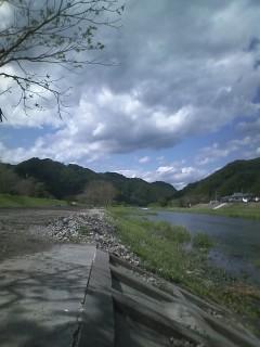 ootsuchikawa.jpg