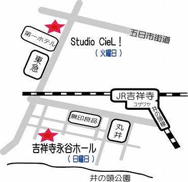 StudioCieL-2.jpg