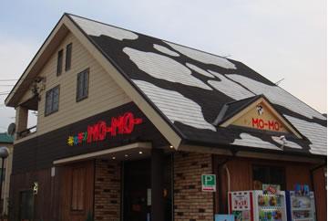 愛知県大府市 キッチン MO-MO-