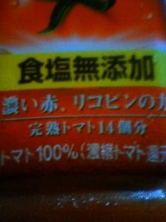 20080603203826
