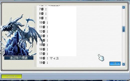 m0091_20090831003122.jpg