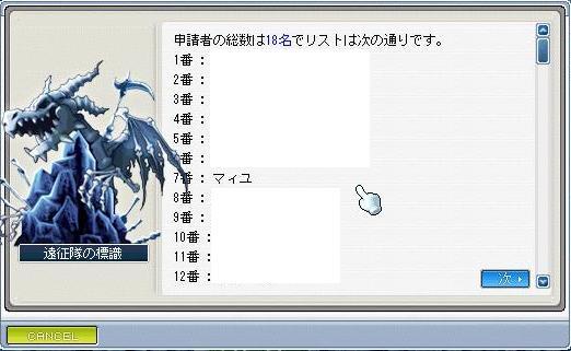 m0283_20090531232718.jpg