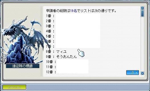 m0285_20090531232802.jpg