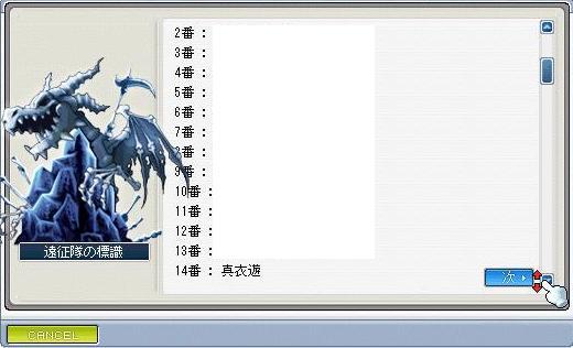 m0286_20090531232945.jpg