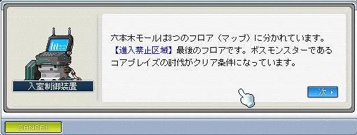 m0488_20090702053351.jpg
