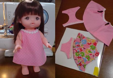 AN INVITATION ピンクのサマードレス