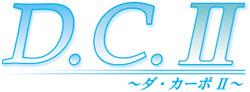 dc2_LOGO.jpg