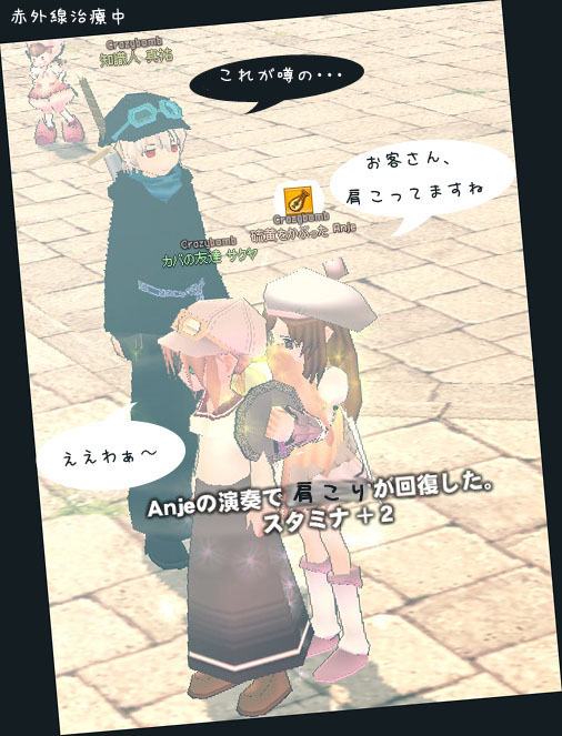mabinogi_2008_04_18_004.jpg
