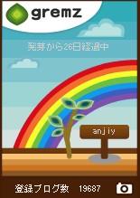 2008y10m01d_145059688.jpg