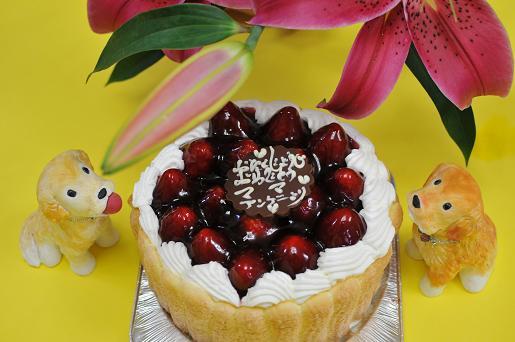 090605 023 バースデーケーキ