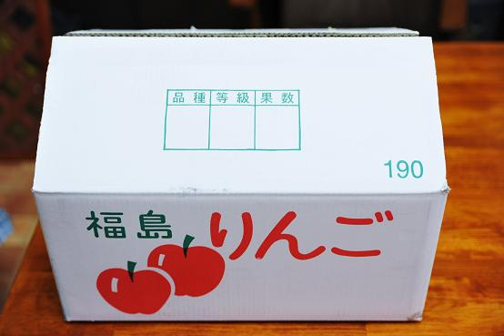 091122 009 福島りんご