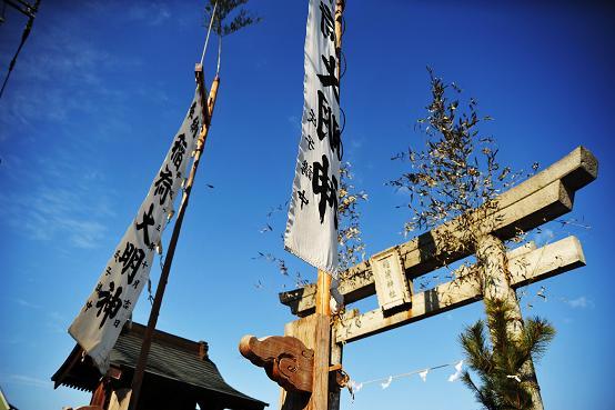 100103 072 稲荷神社