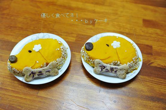 100127 016 ケーキ