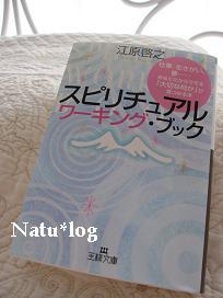 2006写真 076
