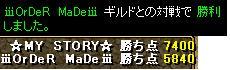8gatu1702.jpg