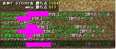 8gatu1703.jpg