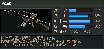 G36K.jpg