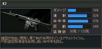K2.jpg
