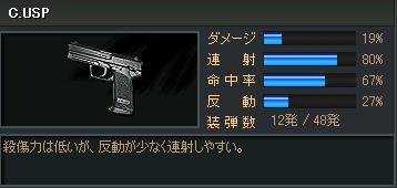 USP.jpg