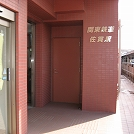 IMG_ryuuka0046.jpg